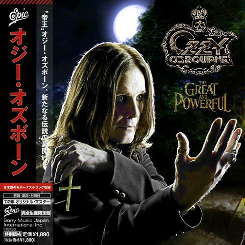 Ozzy Osbourne - The Great and Powerfull (2017)